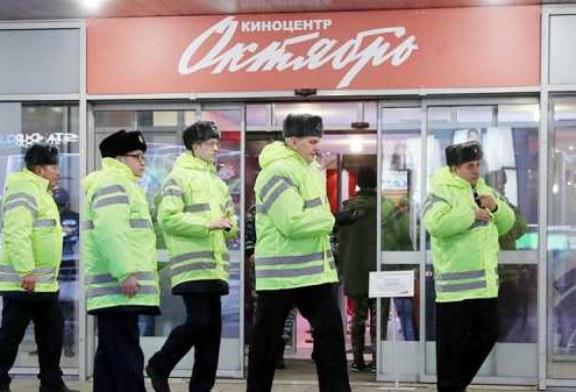 Накануне выхода «Матильды» на экраны в Москве «минируют» кинотеатры