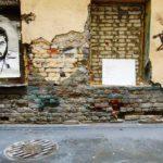 Топонимическая комиссия Петербурга рекомендовала дать скверу имя Довлатова
