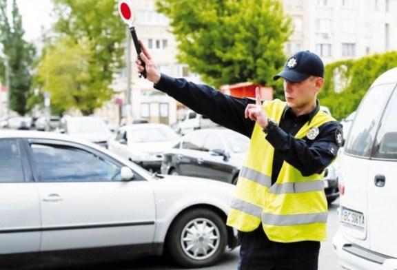 Нові штрафи за ігнорування правил дорожнього руху сягатимуть від 10 до 40 тисяч гривень