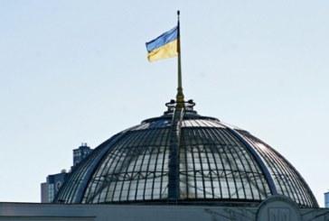 Спикер Рады предложил рассмотреть проект по Донбассу в начале декабря