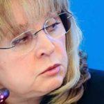 В ЦИК отметили важность информирования россиян о выборах-2018