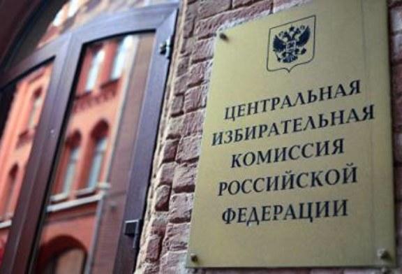 В ЦИК прокомментировали идею об обязательном II туре на выборах президента