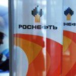 Сечин рассказал о нефтегазовых проектах «Роснефти» в Иране