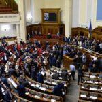 На Украине вступает в силу закон о запрете гастролей артистов из России