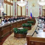 Правительство обсудит изменения в регистрацию актов гражданского состояния