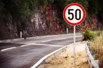 Где будет и не будет действовать ограничение скорости 50 км/ч