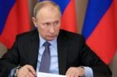 Подписано президентом: Путин одобрил закон о статусе иноагента для СМИ