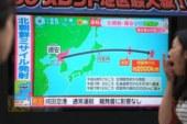 Южная Корея провела собственные испытания в ответ на пуск ракеты в КНДР