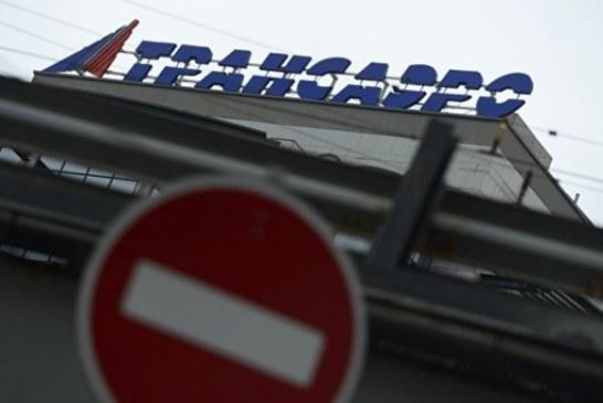 Суд взыскал с «Трансаэро» около 172 миллионов рублей в пользу «Аэрофлота»