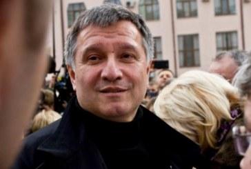 Аваковпояснил, кто должен решить проблему «еврономеров» в Украине