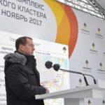 Медведев открыл пусковой комплекс Эргинского кластера «Роснефти» в Югре
