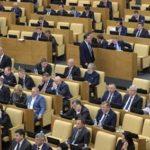 Госдума приняла закон о бюджете на 2018-2020 годы