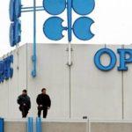 Ирак поддержал продление сделки ОПЕК+