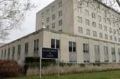 В Госдепе похвалили Китай за верные шаги в направлении давления на КНДР