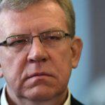 Кудрин надеется, что Путин возьмет его план развития, если пойдет на выборы