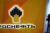 Полиция задержала подозреваемых в хищении 300 млн рублей у дочки «Роснефти»