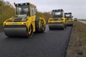 Стало известно, на ремонт каких дорог в 2018 году «Укравтодор» потратит 44 млрд грн