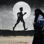 ФАТХ и ХАМАС попросили перенести дату передачи власти в Газе на 10 дней