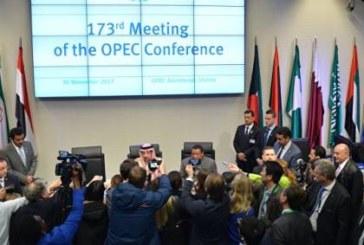 ОПЕК+ отпраздновала годовщину сделки по нефтедобыче ее продлением