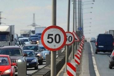 Максимальная скорость в городах Украины будет уменьшена