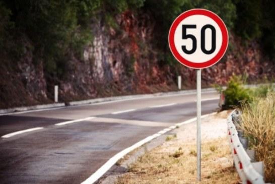 С 1 января начнет действовать новое ограничение скорости движения