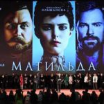 Режиссер Учитель рассказал, как прошел российский прокат «Матильды»