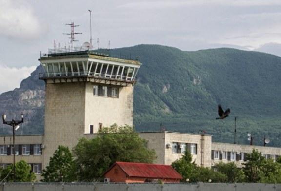 КРСК объявила конкурс на разработку проекта медкластера в Кавминводах