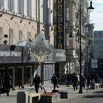 Участок Большой Дмитровки в Москве перекрыли из-за пожара