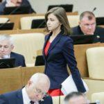 В Думе отказались от идеи Поклонской давать гражданство по «праву почвы»