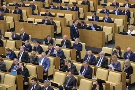 В ГД внесли проект о выдвижении в сенаторы депутатов из федерального списка