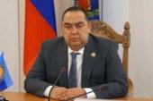 Кремль прокомментировал сообщения о приезде Плотницкого в Москву