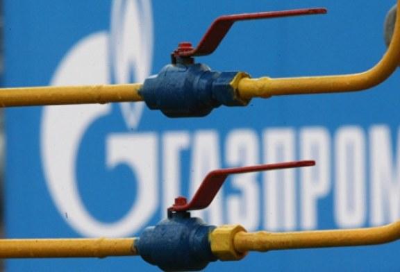 «Газпром» в январе-ноябре увеличил экспорт газа в Турцию на 20,4%