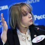 Памфилова не исключила возможности внедрения блокчейна на выборах