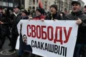 Соратник Саакашвили о мере пресечения: «наверное, готовят сюрприз»