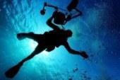 Дрожь земли: ученые впервые услышали ее на океаническом дне