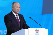 Гарантия развития: Путин выступил на съезде «Единой России»
