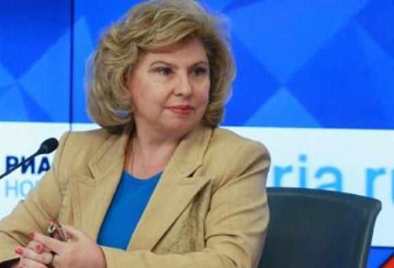 Москалькова попросила разобраться в отказе членам ОНК посетить Улюкаева