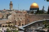 Палестина запросила проведение специальной сессии ГА ООН по Иерусалиму