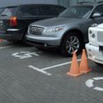 В Раде готовят почву для массовых штрафов на парковках