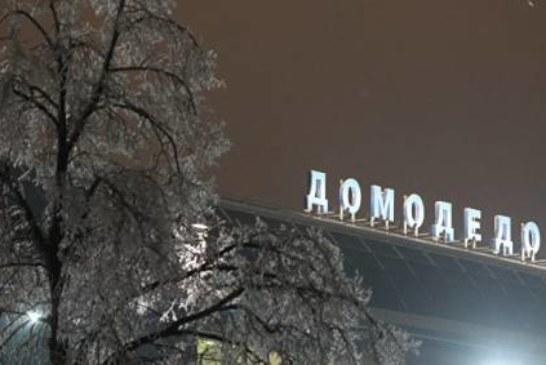 В московских аэропортах из-за непогоды задержали более 100 рейсов