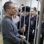 Общественники рассказали об условиях содержания в СИЗО Улюкаева