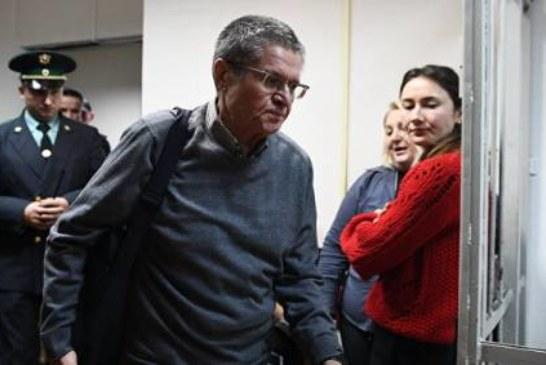 Эксперт объяснил, почему прокурор может требовать лишить Улюкаева госнаград