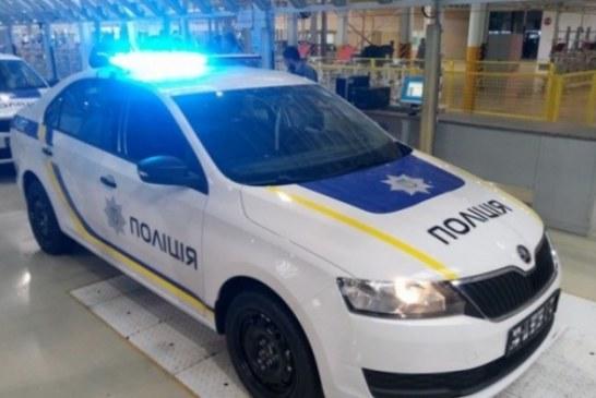 В Украине собрали первый отечественные Skoda Rapid для полиции (фото, видео)