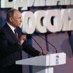 Путин призвал таргетировать бедность, как это было с инфляцией