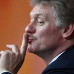 Песков назвал вопросы на пресс-конференции Путина интересными