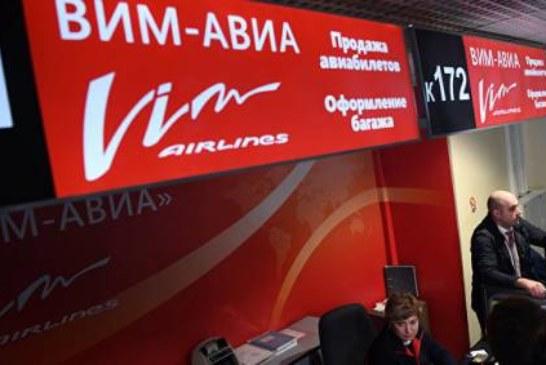 Более половины работников «ВИМ-Авиа» уволились из компании