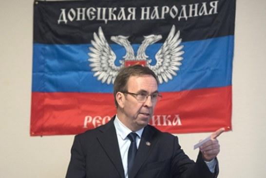 Французские власти намерены через суд закрыть представительство ДНР