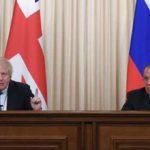 Москва ждет от Лондона доказательств «вмешательства» РФ в выборы на Западе