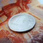 Названы российские регионы с самыми большими и маленькими зарплатами