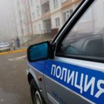 Здание общежития МГУ проверяют после анонимного звонка о «минировании»